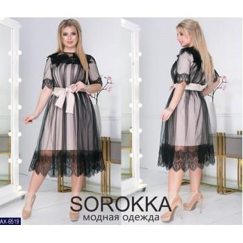 """Платье """"джорджия"""" бат"""