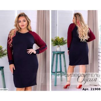 Платье BY-4999