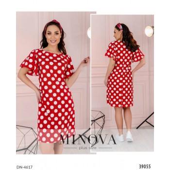 Платье DN-4617