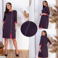 Платье DO-0526