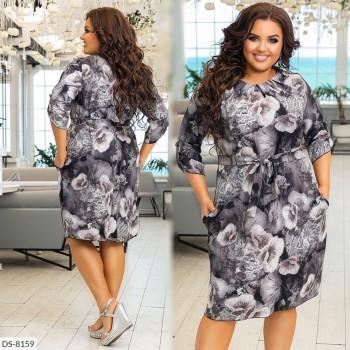 Платье DS-8159