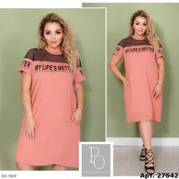 Платье ED-7809