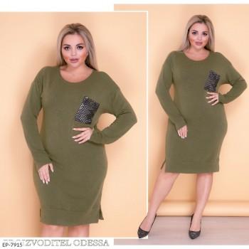 Платье EP-7915