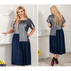 Платье №039  AD-5994