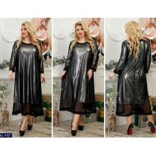 Платье AL-4157