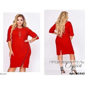 Платье BM-4192
