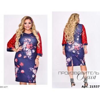 Платье BM-4277