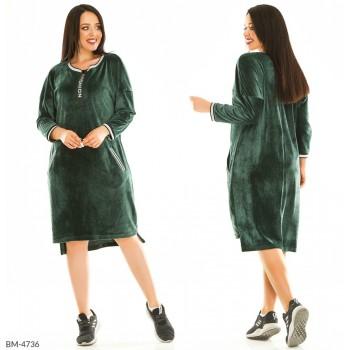 Платье BM-4736