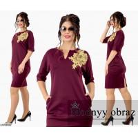 Платье BM-8762