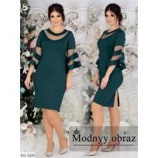 Платье DG-2265