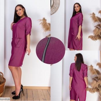 Платье DO-0528