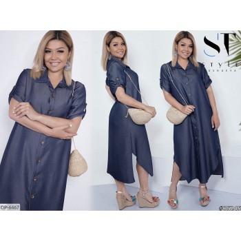Платье DP-6467