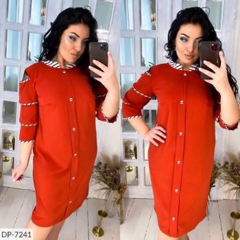 Платье DP-7241