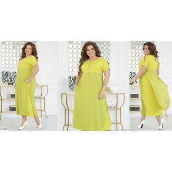 Платье DQ-2275
