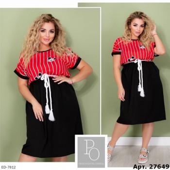 Платье ED-7812