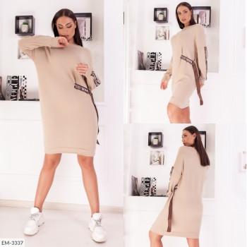 Платье EM-3337