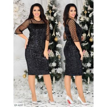 Платье EP-4297
