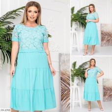 Платье FK-2705
