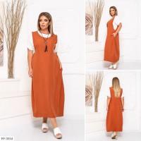 Платье FP-3554