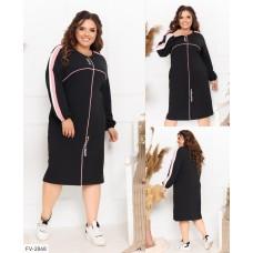 Платье FV-2868