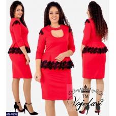 Платье AN-4616