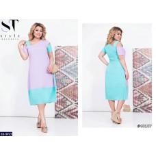 Платье BB-9493