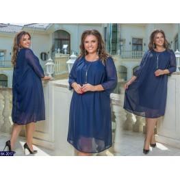 Платье BK-2017