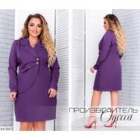 Платье BX-5067