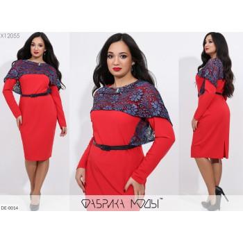 Платье DE-0014