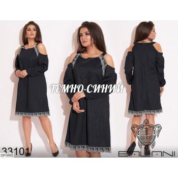 Платье DF-4442