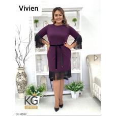 Платье DG-0189