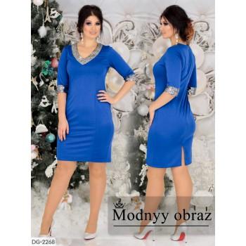 Платье DG-2268