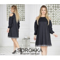 Платье DN-5079