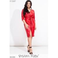 Платье DN-8385