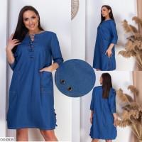 Платье DO-0535