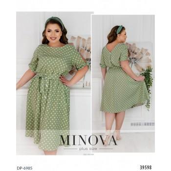 Платье DP-6985