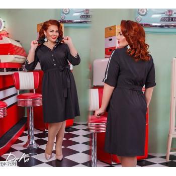 Платье DP-7191
