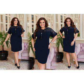 Платье DP-7524