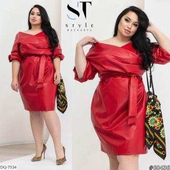 Платье DQ-7534