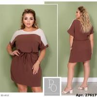 Платье ED-4513