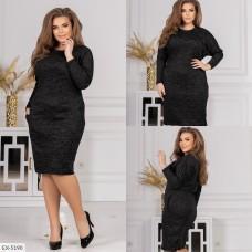 Платье EX-5190