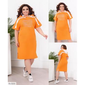 Платье FL-1111