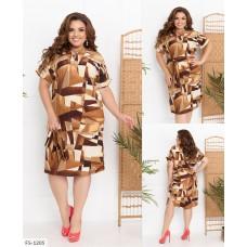 Платье FS-1205