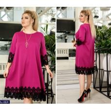 Платье AJ-6624