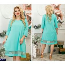 Платье AL-4174