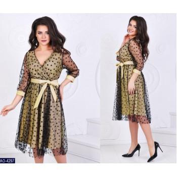 Платье AO-4297
