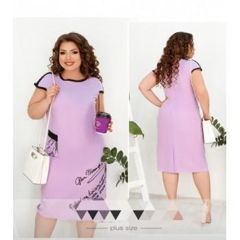 Платье 522лп