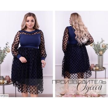 Платье DF-5511