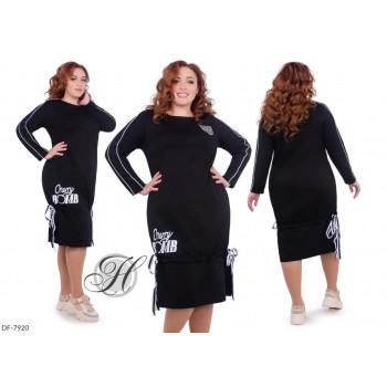 Платье DF-7920