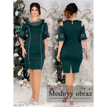 Платье DG-2271